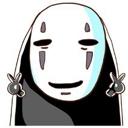 winas call avatar